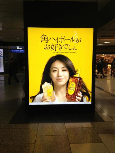 井川遥,画像