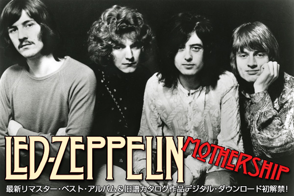 led_zeppelin_header