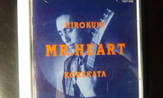 MR.HEART